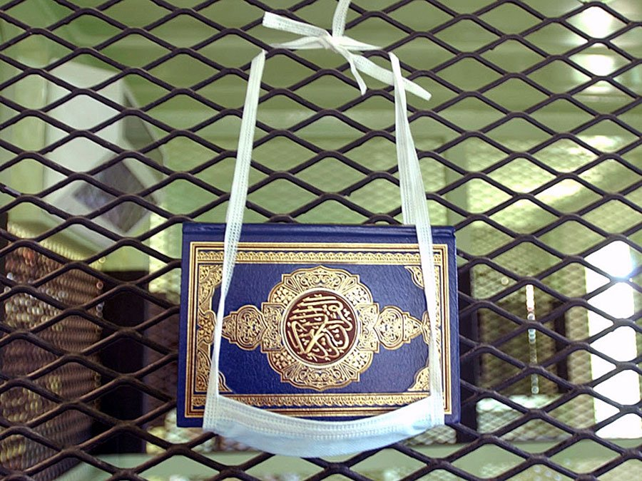 Gitmo Quran